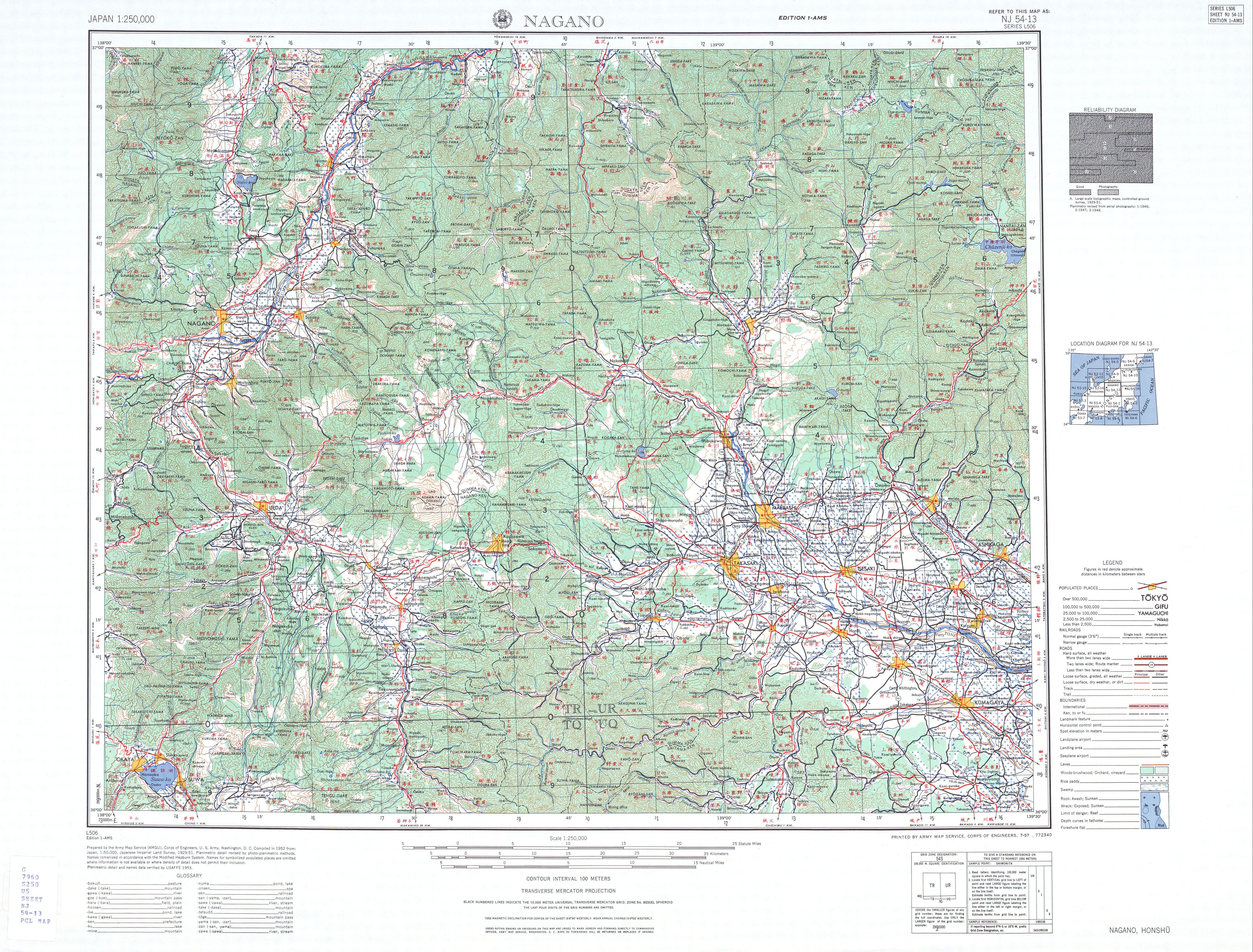 Hoja Nagano del Mapa Topográfico de Japón 1954