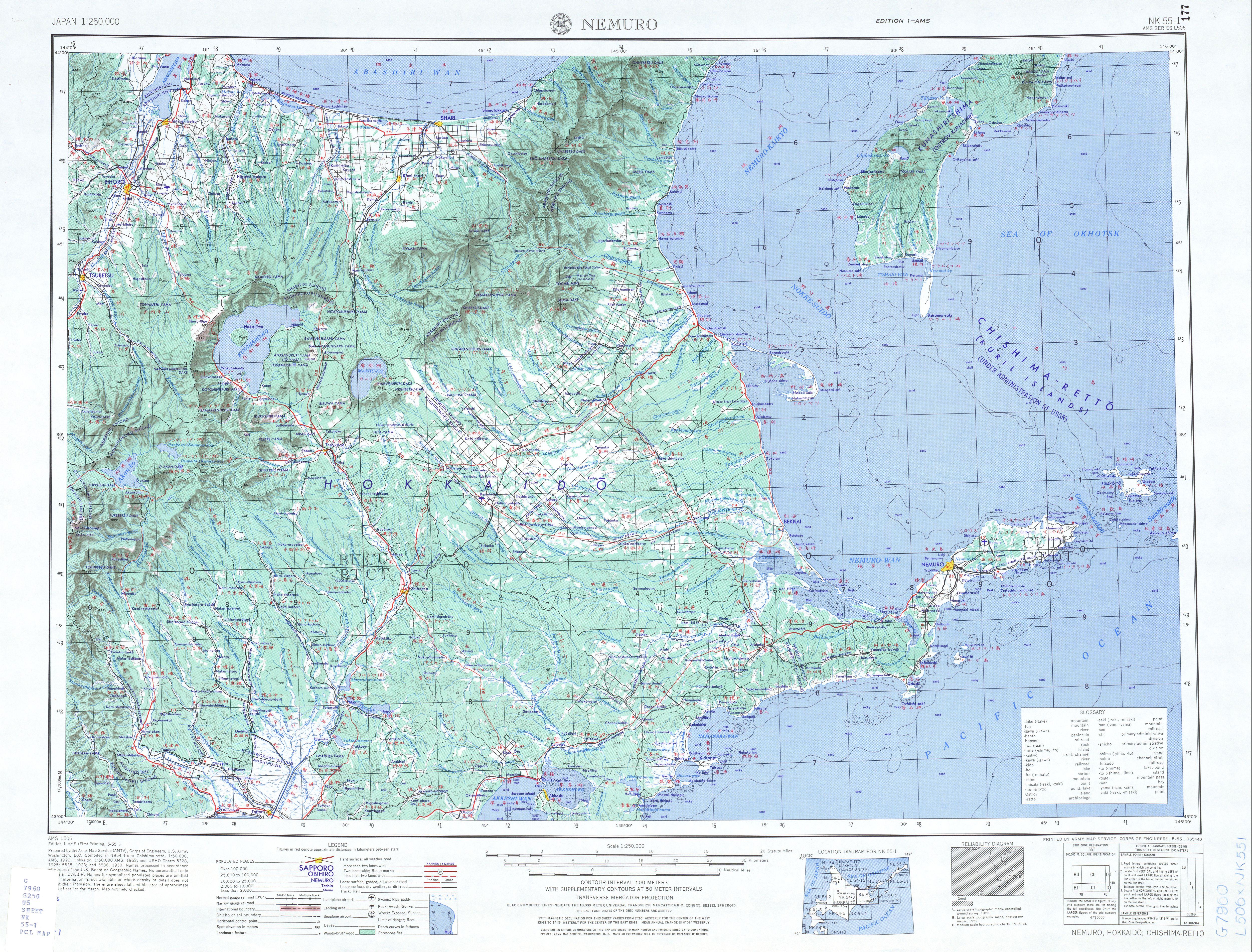 Hoja Nemuro del Mapa Topográfico de Japón 1954
