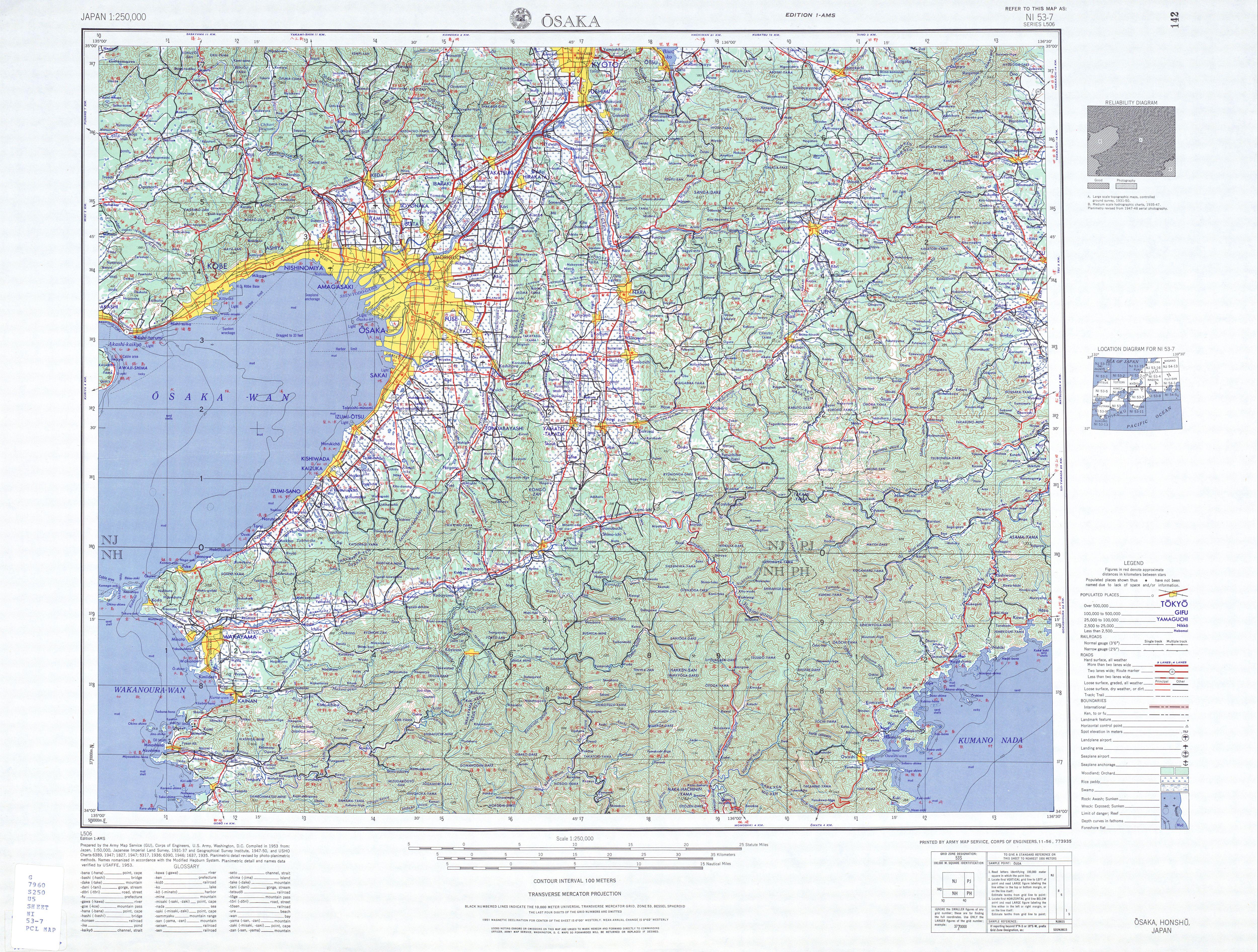 Osaka Topographic Map Sheet, Japan 1954