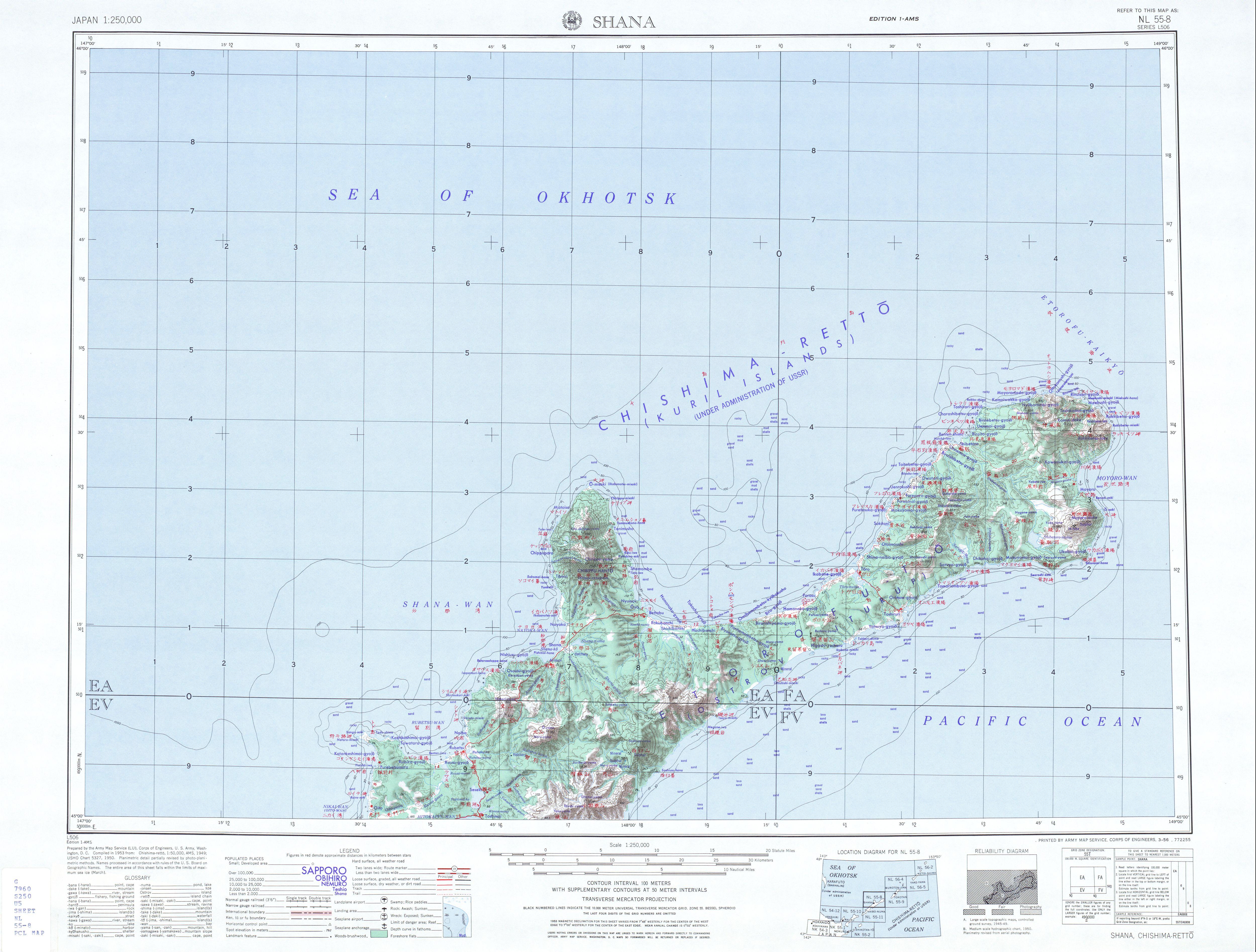 Shana Topographic Map Sheet, Japan 1954