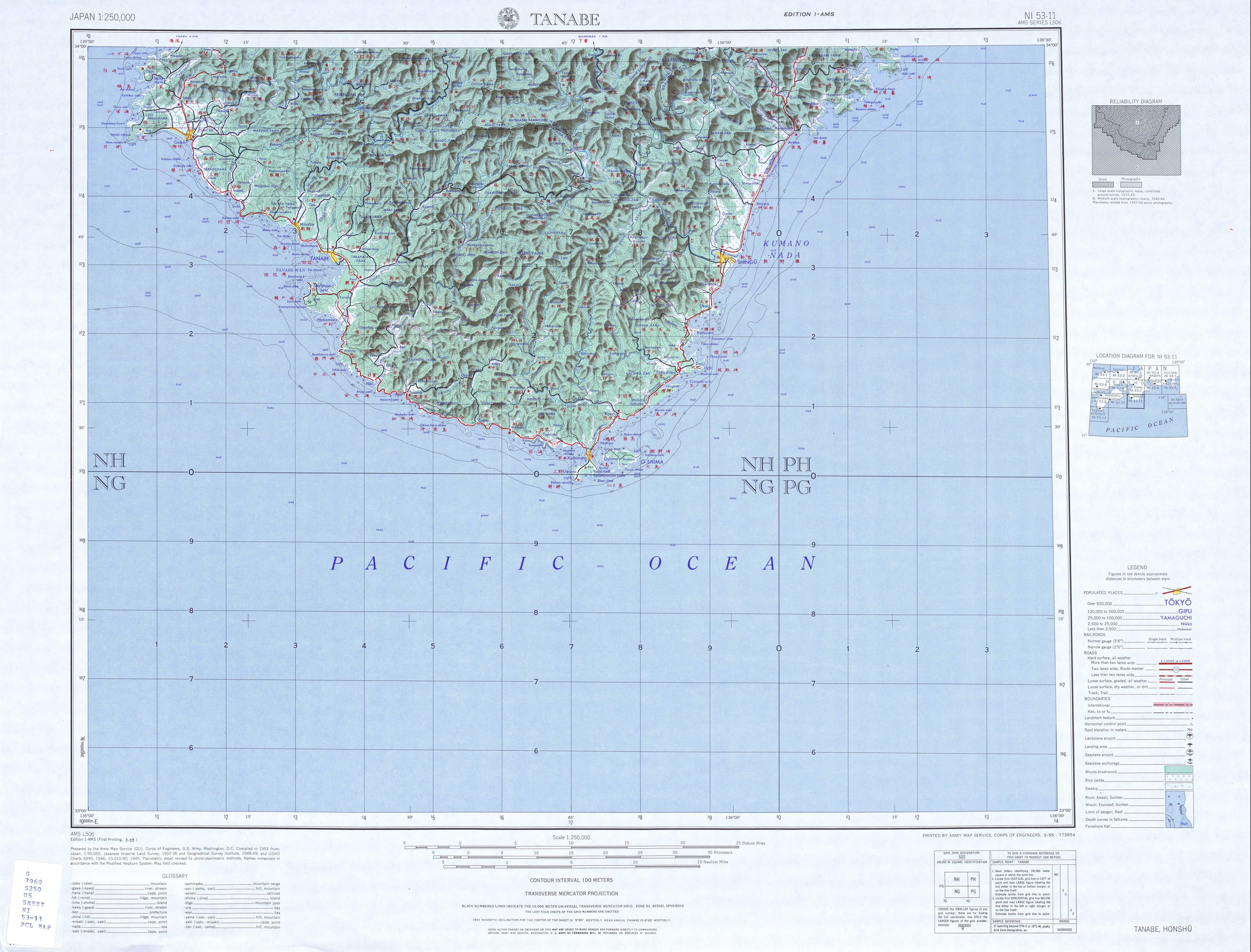 Hoja Tanabe del Mapa Topográfico de Japón 1954
