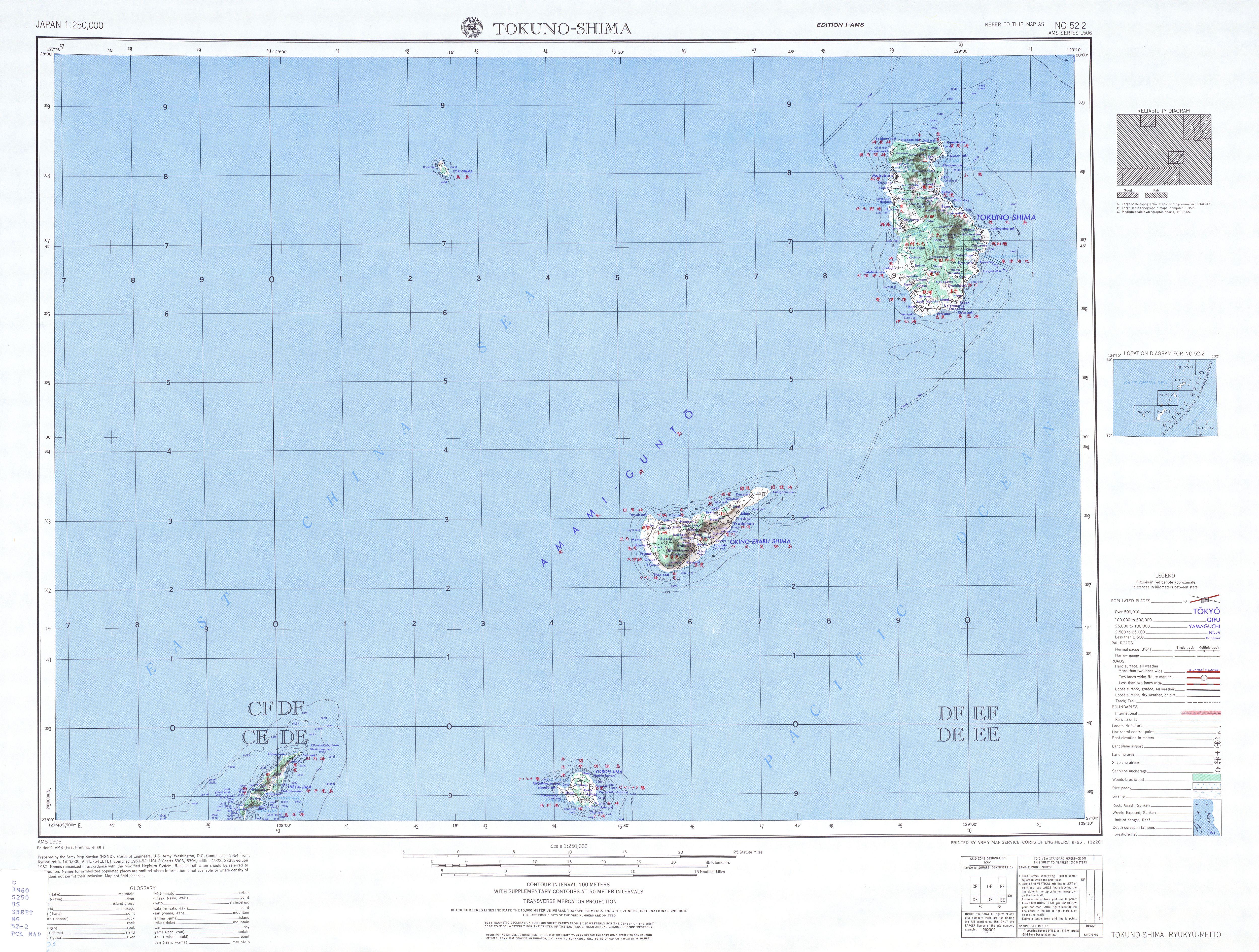Hoja Tokuno-Shima del Mapa Topográfico de Japón 1954