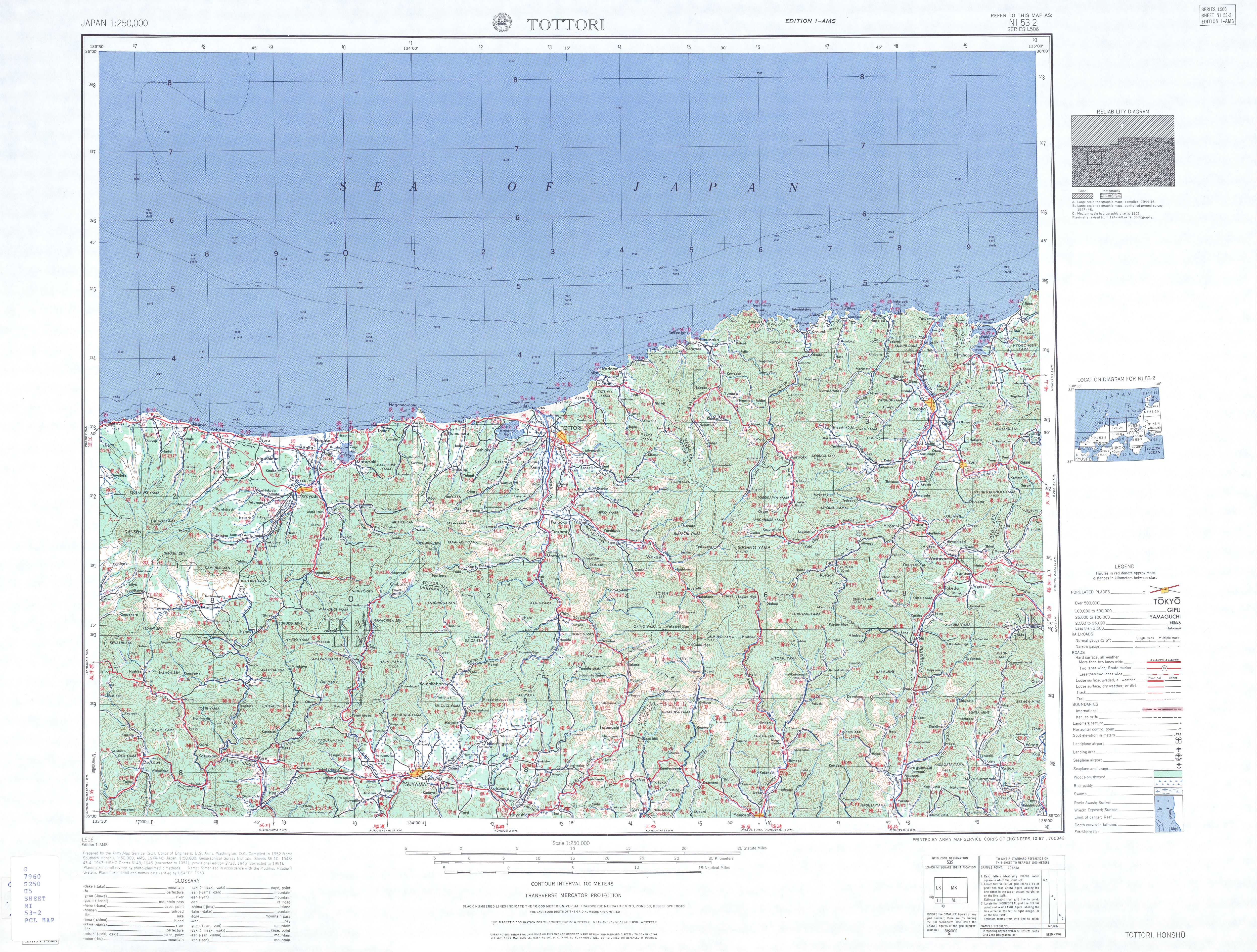 Hoja Tottori del Mapa Topográfico de Japón 1954