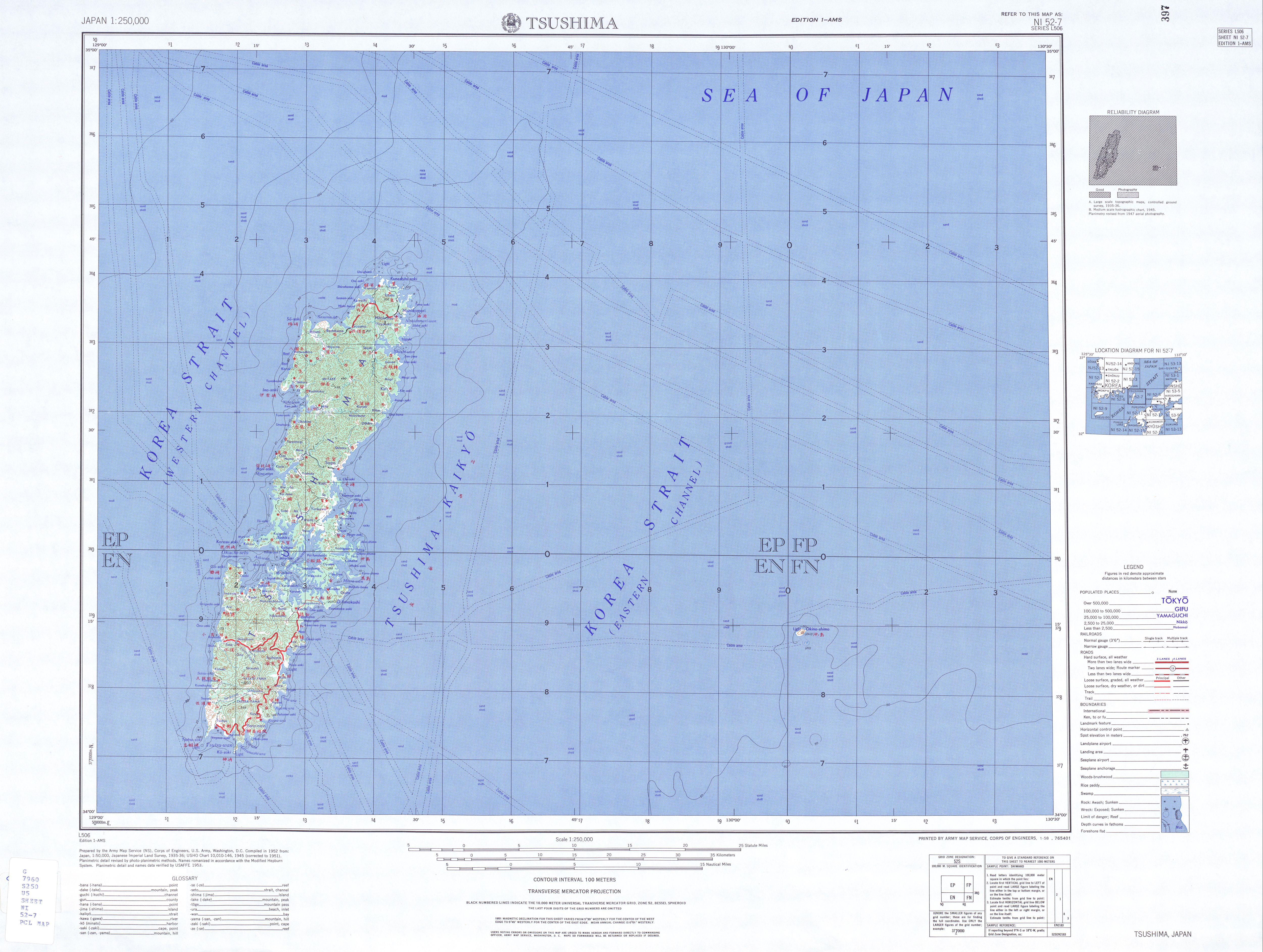 Hoja Tsushima del Mapa Topográfico de Japón 1954