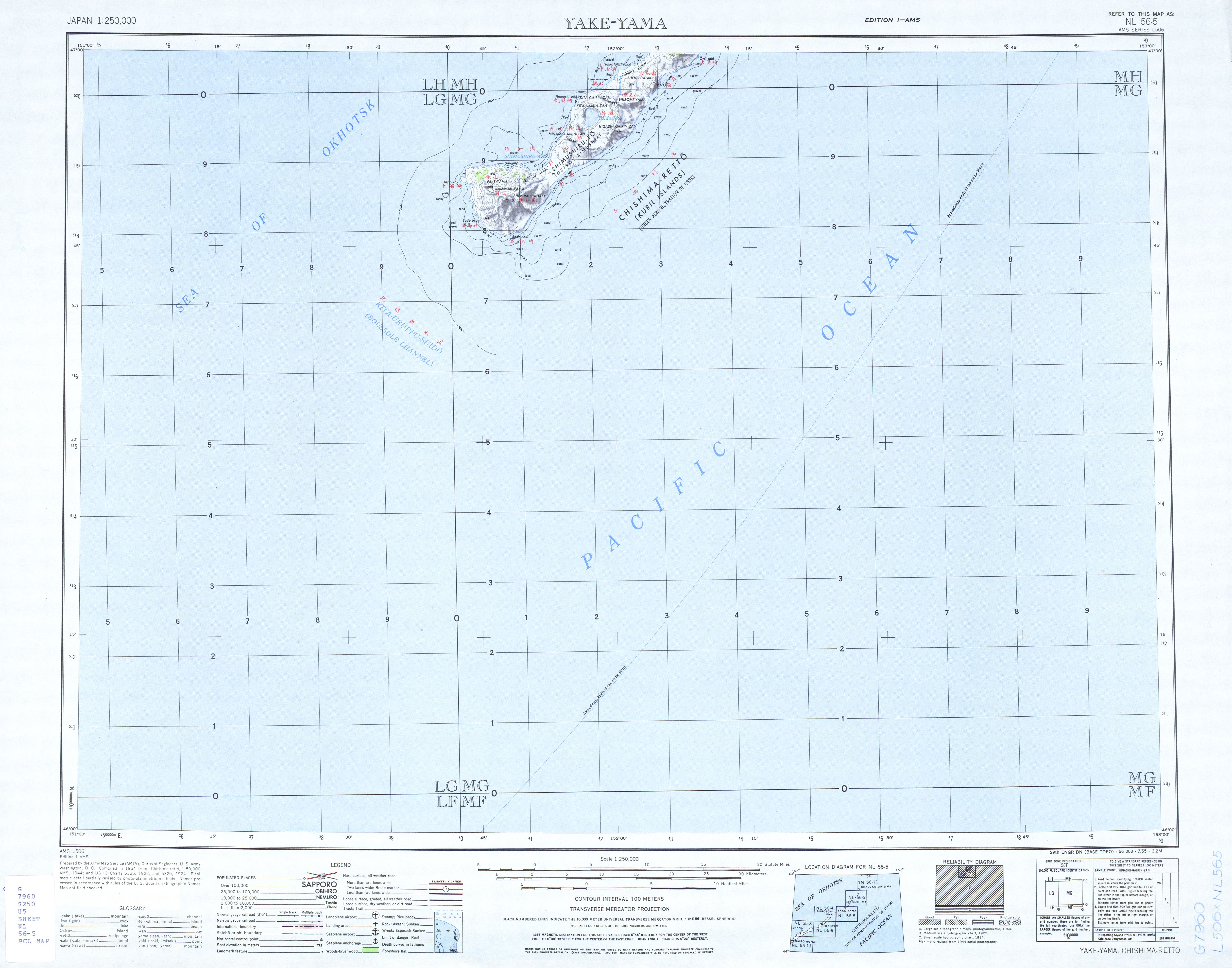 Hoja Yake-Yama del Mapa Topográfico de Japón 1954
