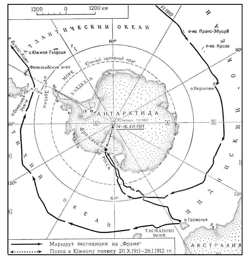 La expedición de Roald Amundsen en la Antártida 1911-12