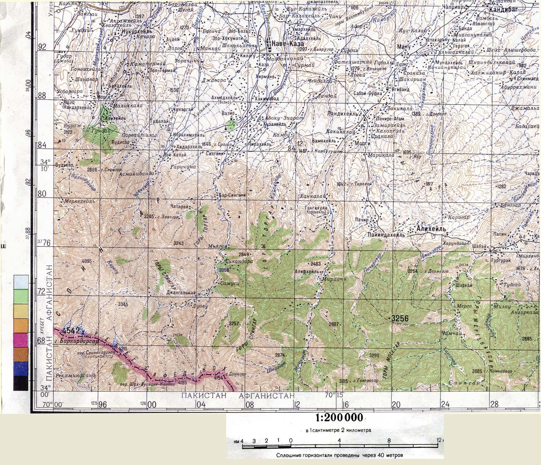Mapa Topográfico de la Región de Tora Bora, Afganistán