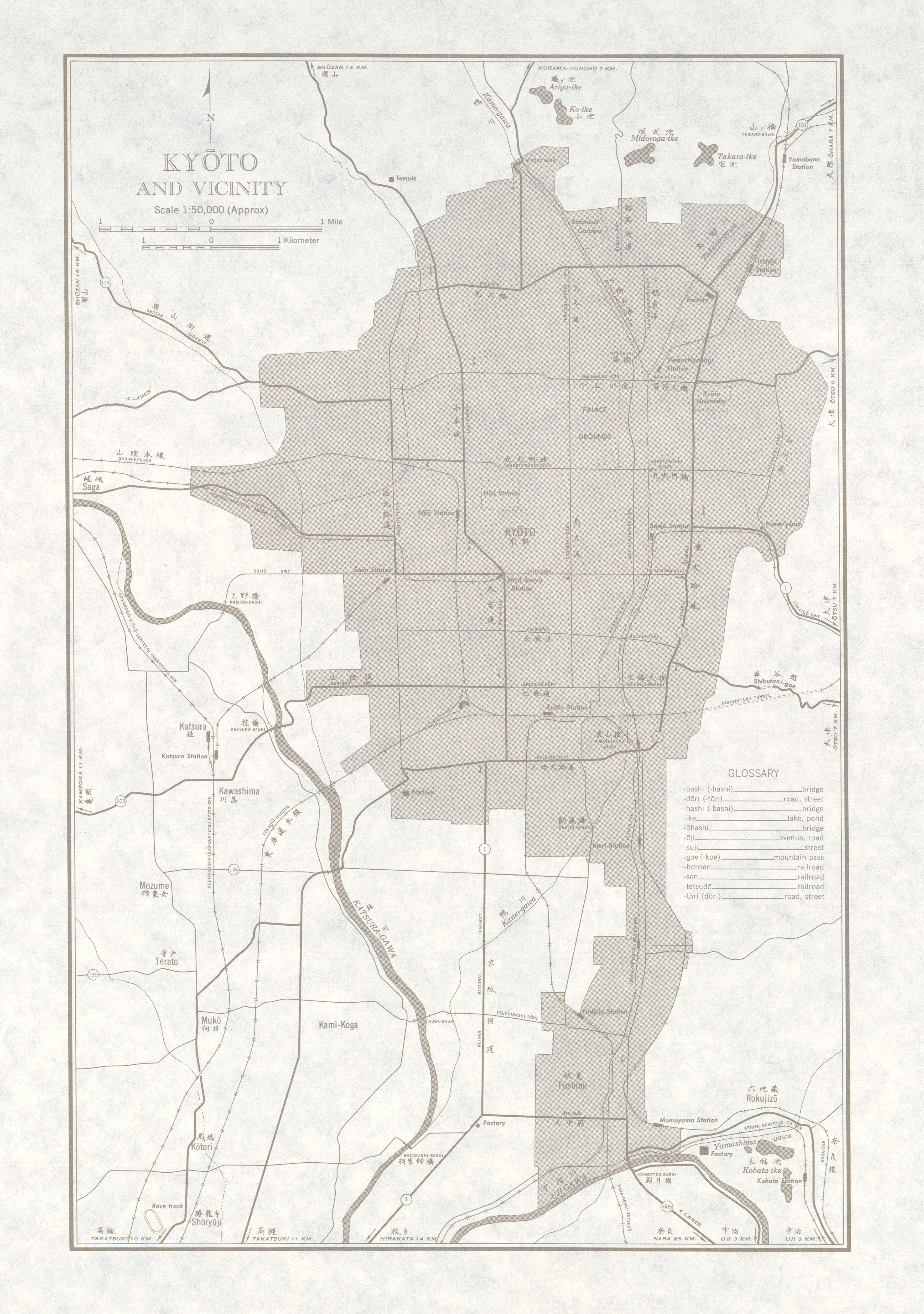 Mapa de Kioto y Cercanías, Japón 1954