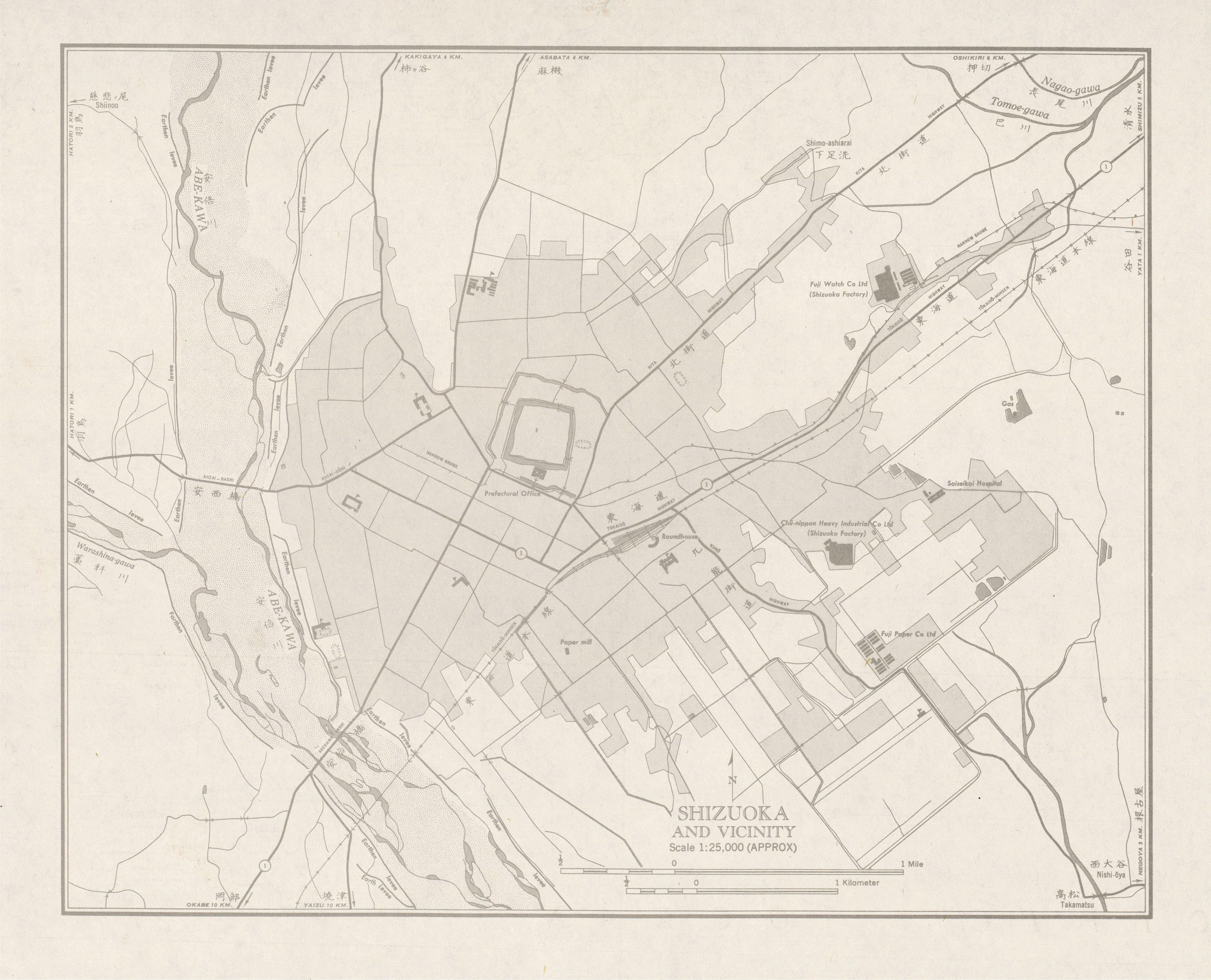 Mapa de Shizuoka y Cercanías, Japón 1954