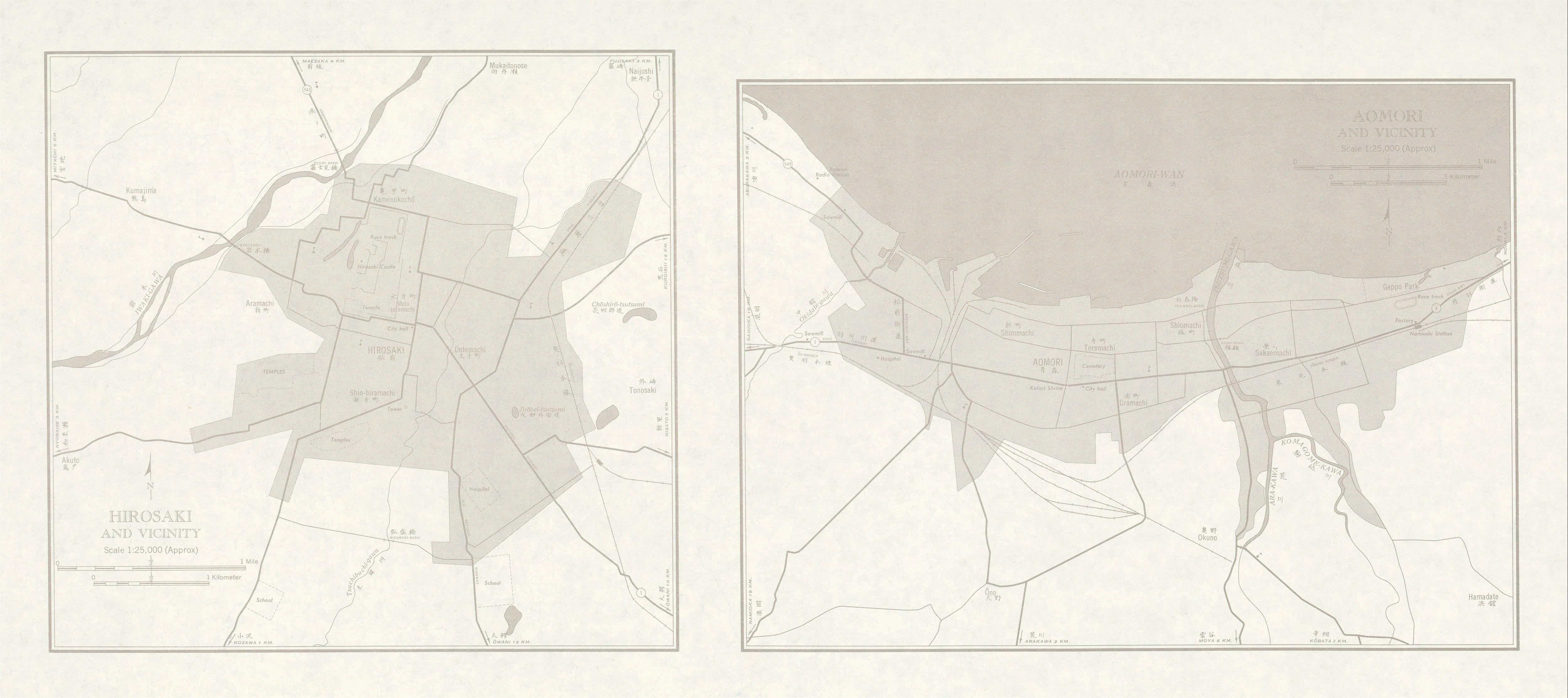 Mapas de Hirosaki, Aomori y sus Cercanias, Japón 1954