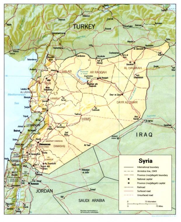Mapa de Relieve Sombreado de Syria