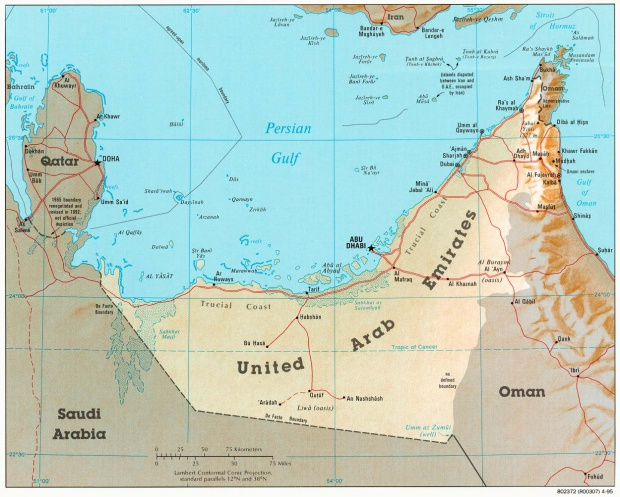 Mapa de Relieve Sombreado de los Emiratos Árabes Unidos