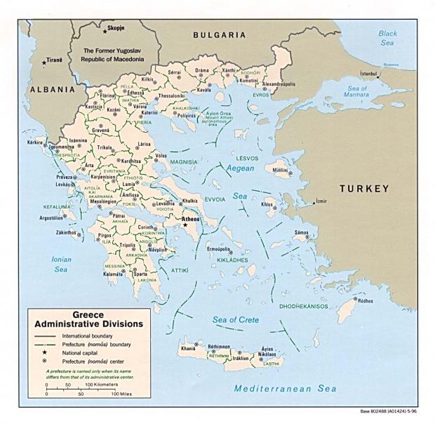 Mapa de las Divisiones Administrativas de Grecia