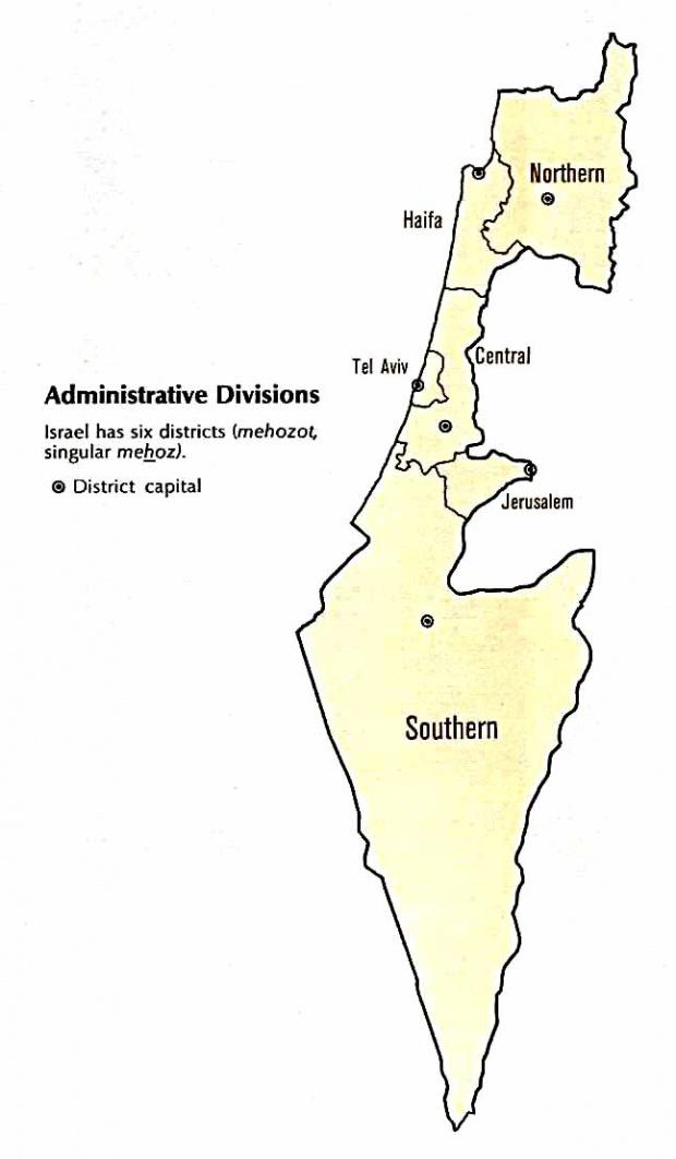 Mapa de las Divisiones Administrativas de Israel,