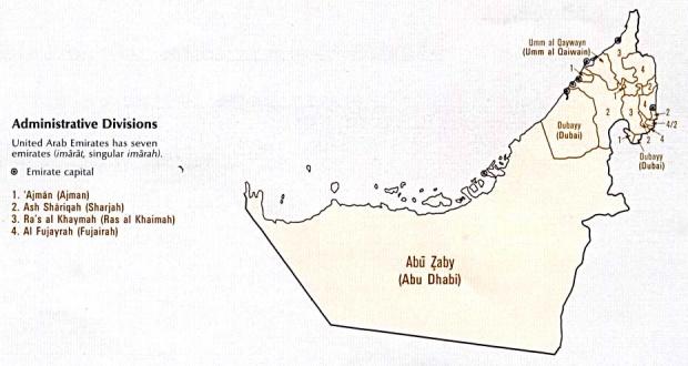 Mapa de las Divisiones de los Emiratos Árabes Unidos