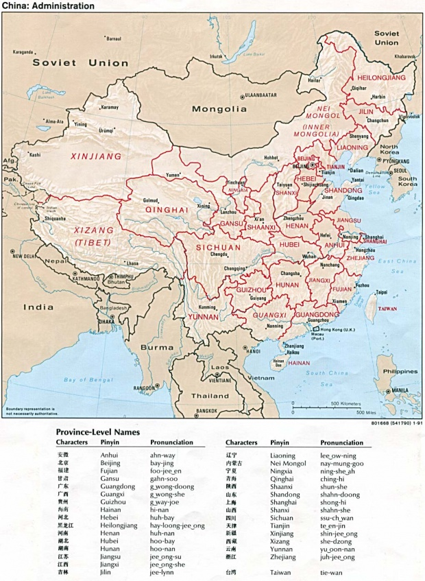 Mapa de las Provincias de China