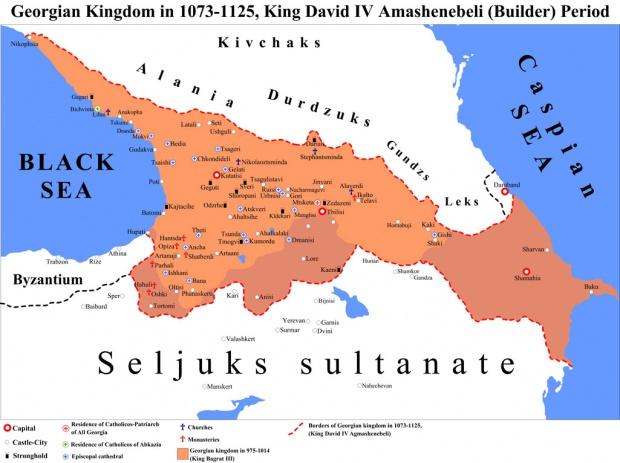 Reino de Georgia 1073-1125